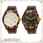 腕時計 べっ甲柄 ファッション ウォッチ レディース かわいい ラバーベルト