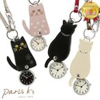腕時計 ネコ ねこ 猫 レディース かわいい カラフル にゃんこ カバー ウォッチ バッグチャーム ストラップ HP138 HP139
