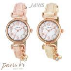 腕時計 レディース 白 腕時計 シンプル ハート ピンク j3s