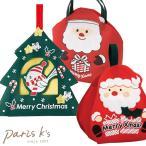 ラッピング 用品 袋 1枚 クリスマス サンタ ツリー ギフト