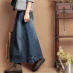 デニムマキシ丈スカート ロングスカート 裾がポイント 大人デザイン 大きいサイズ有り S〜3XL 送料無料