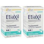 エティアキシル Etiaxil デトランスピラン 敏感肌用 15ml