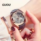 GUOU 腕時計 時計 レディース 女性用 ウォッチ アクセサリー ラッピング無料 ピンクゴールド ブレスレット 日本製ムーブメント 8097