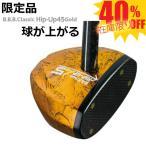 パークゴルフ クラブ BBB Hip-Up45 GOLD 用品 専門店の安心対応