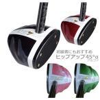パークゴルフ クラブ BBB Hip-Up45α 用品 専門店の安心対応