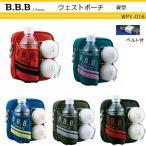B.B.B.Classic WPY-016 ポーチ パークゴルフ用品
