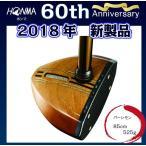 パークゴルフクラブ ホンマ 60周年記念モデル 用品