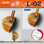 パークゴルフクラブ ホンマ L-02 用品