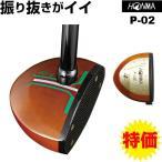 ショッピングゴルフクラブ パークゴルフクラブ ホンマ  P-02 用品