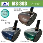 MS-303 ミズノ パークゴルフクラブ 用品