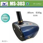MS-303左 ミズノ パークゴルフクラブ 用品