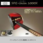 ショッピングゴルフクラブ パークゴルフクラブ SPG Union1000X 用品