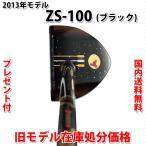 パークゴルフクラブ ホンマ HONMA ZS100 「送料無料」【グリップ変更可】