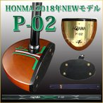 2018年モデル パークゴルフクラブ  ホンマ HONMA P-02「グリップ交換可」「送料無料」
