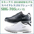 ヨネックス スパイクレスゴルフシューズ SHG-705(メ