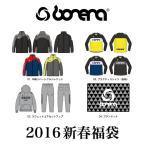【BNR-FB2016】bonera ボネーラ 通販:2015-2016年福袋
