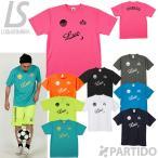 ルースイソンブラ LUZ e SOMBRA (F1811023) スタンダードプラクティスシャツ フットサルウェア