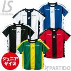 ルースイソンブラ LUZ e SOMBRA ジュニアサイズ (F1921015) ストライプラインロゴパターンプラシャツ フットサルウェア