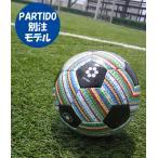フィグラ FIGURA セール品 (FIG-BL001PA) PARTIDOオリジナル ボンフィン柄フットサルボール