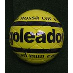 goleador ゴレアドール 通販 定番モデル:フットサルボール:G-1110