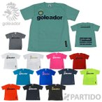 ゴレアドール goleador (G-440) ベーシックプラクティスシャツ フットサルウェア