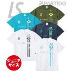 【S1616043】LUZ e SOMBRA ルースイソンブラ 通販 セール:ジュニア リズムラインプラクティスシャツ