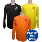 スカルキックス SkullKicks セール (PAR-SK001) PARTIDO別注 ロングプラクティスシャツ フットサルウェア