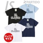 【S1635004】LUZ e SOMBRA ルースイソンブラ 通販 セール:ジュニア EL CLASICO Tシャツ