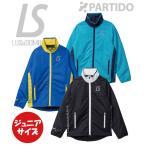 【S1646304】LUZ e SOMBRA ルースイソンブラ 通販 セール:ジュニア プラクティスライト中綿ジャケット