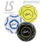 ルースイソンブラ LUZ e SOMBRA セール品 (S1711804) ピースオールドフットサルボール 4号