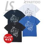 【S1716026】LUZ e SOMBRA ルースイソンブラ 通販 セール 2017年春夏モデル:ジュニア B-MAP PATTERN Tシャツ