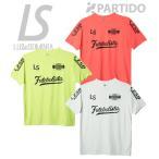 ルースイソンブラ LUZ e SOMBRA (S1733005)  スーパーフライスポンサーズンプラクティスシャツ
