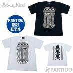 スカルキックス SkullKicks (SK20-003) PARTIDO別注 トライバルプラクティズシャツ フットサルウェア