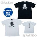 スカルキックス SkullKicks (SK20-004) PARTIDO別注 バンダナスカルプラクティズシャツ フットサルウェア