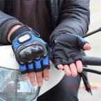 バイクグローブ 防寒防風 グローブ バイク オートバイ