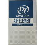 【TACTI(タクティ)】エアフィルター V9112-M019 三菱 i(アイ) HA1W用