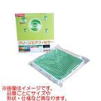【DENSO】抗菌エアコンフィルターDCC1009 014535-0910/TOYOTA トヨタ プリウス ZVW30用