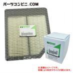 【HAMP(ハンプ)】オイルエレメント/エアフィルターSET/ライフ JB5/JB6用 H1722-RGA-000+H1540-RTA-515