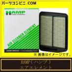 【HAMP(ハンプ)】エアクリーナーエレメント[H1722-P2J-013]/HR-V 3DR HR-V 5DR インテグラSJ オルティア
