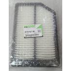 【HAMP(ハンプ)】エアクリーナー[H1722-RLF-003]/オデッセイ(RB3/RB4) H1722-RLF-003