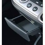 Honda(ホンダ) 純正 灰皿(ポケットタイプ) ブラック 08U25-SMA-011 STREAM ストリーム RN6 RN7 RN8 RN9