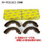 【MK樫山】ブレーキシュー左右(リア) ダイハツ/DAIHATSU マックス L960S ABS付