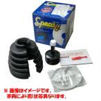 【Speasy(スピージー)】分割式ドライブシャフトブーツ アウター用 BAC-TG09R/インプレッサ GDB  スバル SUBARU