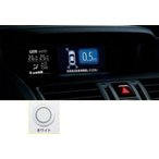 【SUBARU(スバル)】ディスプレイコーナーセンサー(6センサー)【ホワイト】[H4817VA050]/レヴォーグ【VM4 VMG】