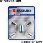 SUZUKI(スズキ)/純正 スイフト ホイールロックナットセット A9M1  マックガード社製 4個セット99000-990Y7-013