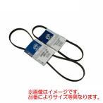 【TACTI(タクティ)】ファンベルトセット[V98DP-T285/-/V98DP-T290]/アルト/アルトワークス HA12S/HA12V用