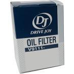 TACTI(タクティ)/オイルフィルター オイルエレメント  V9111-0103/ランドクルーザー プラド・ハイエース・プロボックス・サクシード・アルファード他