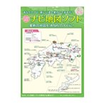 【TOYOTA(トヨタ)】2016年春版  純正カーナビ用 DVD地図更新ソフト 全国版 08664-0AL18