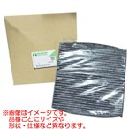 HAMP(ハンプ)/エアクリーンフィルター H8029-TF0-J03/フィット(GE6/GE7/他)フィットシャトル(GG7/GG8/GP2) /他