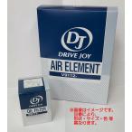 TACTI(タクティ)/オイルエレメント/エアフィルターセットV9112-M019/V9111-0027/三菱 i(アイ) HA1W